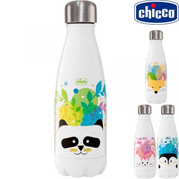 botella acero inoxidable 350 ml Principal chicco